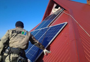 saen-service-roof